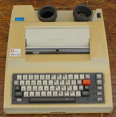 Texas Instruments Portable Terminal.jpg